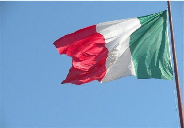 意大利.png