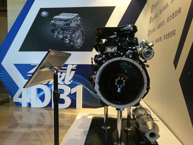 一汽解放发布高端轻型动力品牌劲威 首款产品4DB1发布